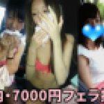 【2015~19年個撮】7000円で車内フェラ(手コキ)してもらった集。。。④【53分?】